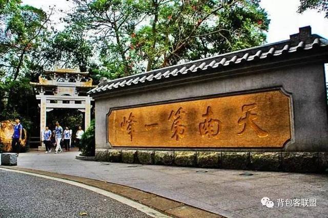 广州白云山旅游攻略