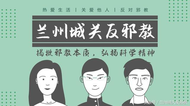 白宝山事件牵出的这个人,告诉国人中国禁毒的决心就是这么大