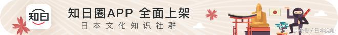琉球人认不认同自己是日本人