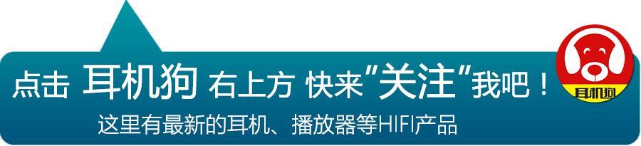 上海本土耳机品牌声武士,79元C3瞬间秒杀小众王者小米活塞耳机