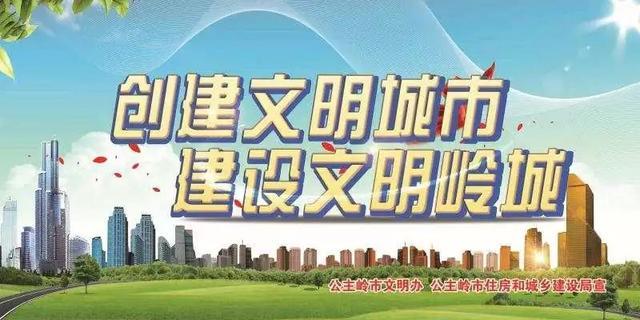 公主岭市4家企业参加中国国际农交会 德乐农业喜获金奖