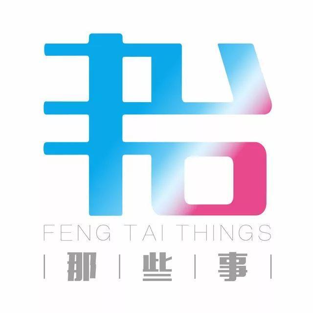 北京冬天去哪泡温泉最有趣最省钱?