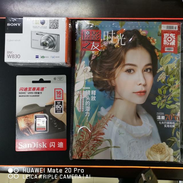 「开箱」渐被时代遗忘的产物——卡片机:索尼(SONY)DSC-W830