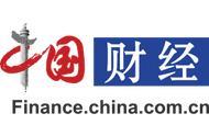 周小川:要从十年前的金融危机应对中总结经验教训